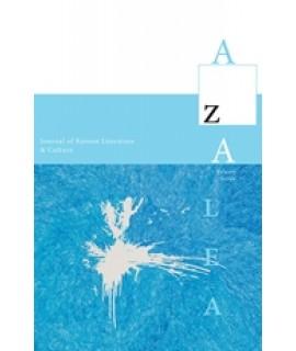 Azalea: Journal of Korean Literature and Culture