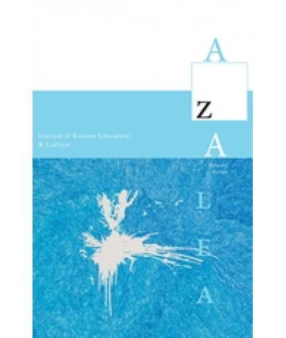 Azalea: Journal of Korean Literature and Culture
