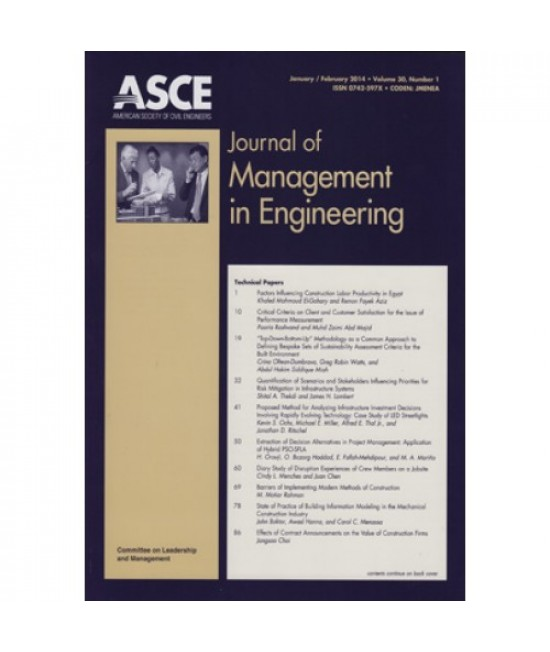 Journal of Management in Engineering