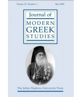 Journal of Modern Greek Studies