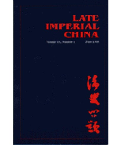 Late Imperial China