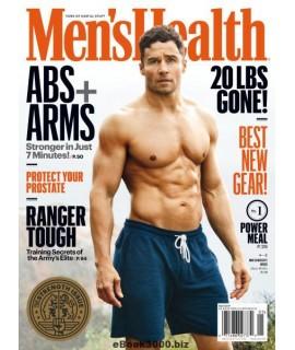 Men's Health (US)