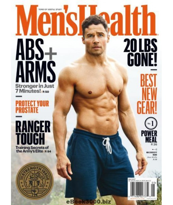 Men's Health (US)