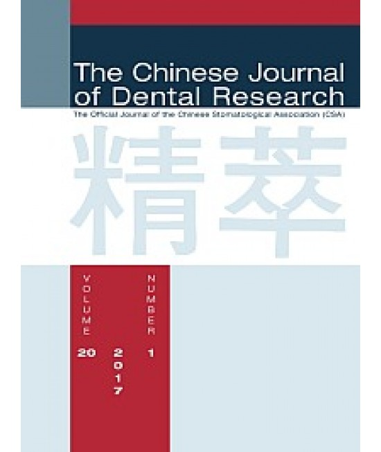 The Chinese Journal of Dental Research