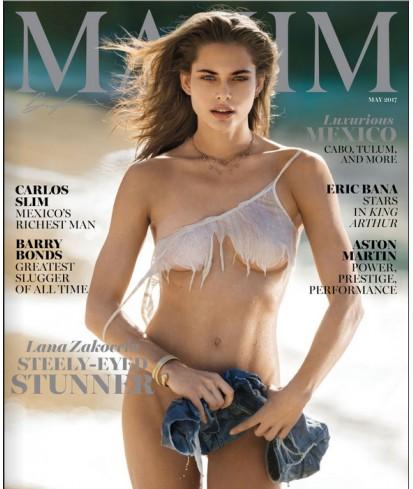 Maxim For Men (US)