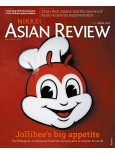 Nikkei Asian Review (3 Digital ID + 1 Print) Corp