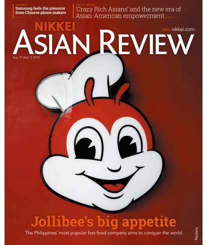 Nikkei Asian Review (Digital Only)