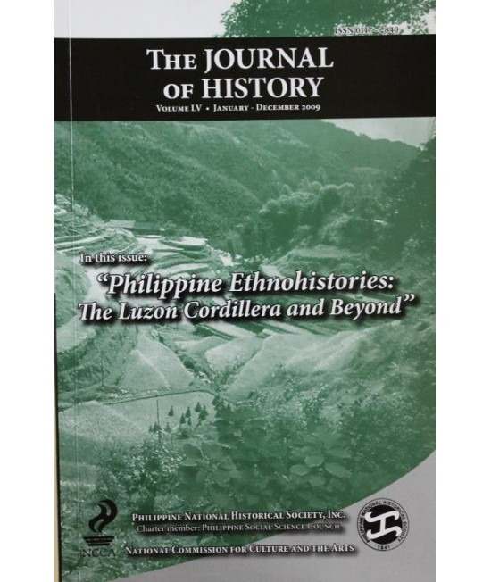 Philippine Information Technology Journal